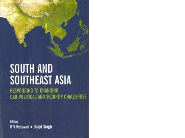 essays on regionalism in india