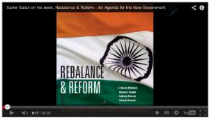 Rebalance and Reform